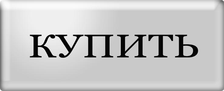 купить шпонированные двери в Щелково